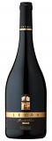 Leyda Lot 21 Pinot Noir