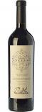 Gran Enemigo Single Vineyard El Cepillo